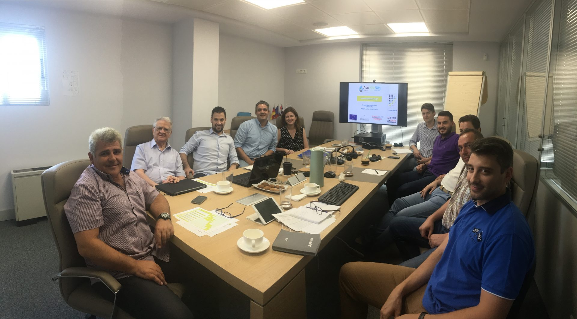Kick-off Meeting  ANATHREPSI project